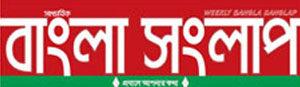 bangla-songlap