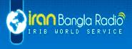 iran-bangla-radio-logo1