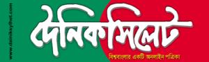 dainik-sylhet