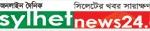 sylhet-news24