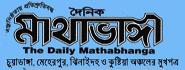 mathabhanga