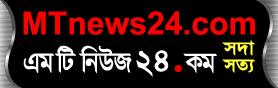 mt-news