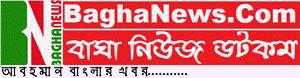 bagha-news-rajshahi