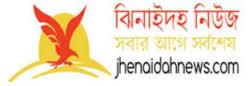 jhenaidah-news